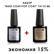 "CND SHELLAC, НАБОР ""BASE COAT+TOP COAT"" 15+15 ML"