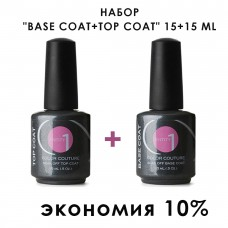"ГЕЛЬ-ЛАК ENTITY, НАБОР ""BASE COAT+TOP COAT"" 15+15 ML"
