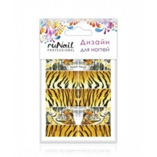 Слайдер-дизайн «Амурский тигр» 2788